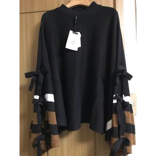 DOUBLE STANDARD CLOTHING - 半額以下!タグ付き!ダブルスタンダードクロージング★長袖ニットポンチョ