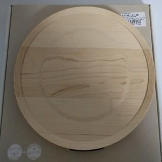 バーミキュラ(Vermicular)の新品 バーミキュラ  マグネットトリベット 22cm用 鍋敷き メープル×ブラッ(収納/キッチン雑貨)