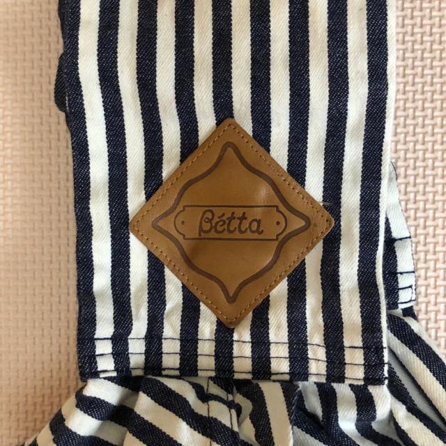 VETTA(ベッタ)の【美品】ベッタ スリング キャリーミープラス キッズ/ベビー/マタニティの外出/移動用品(スリング)の商品写真
