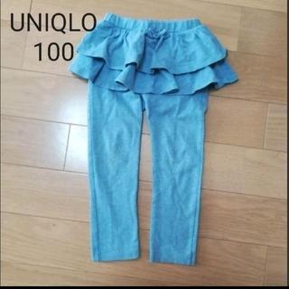 ユニクロ(UNIQLO)の【m様専用】ユニクロ フリルレギンス スカッツ ピンク&ブルー 100(パンツ/スパッツ)