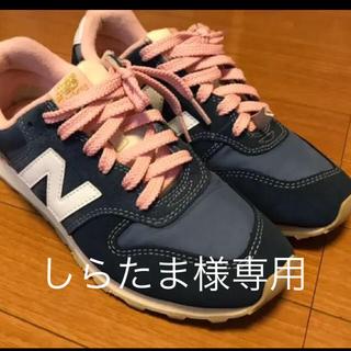 ニューバランス(New Balance)のしらたま様専用😊New balance ☆ スニーカー💙996(スニーカー)