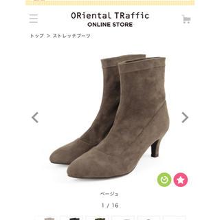 オリエンタルトラフィック(ORiental TRaffic)のoriental traffic スエードショートブーツ(ブーツ)