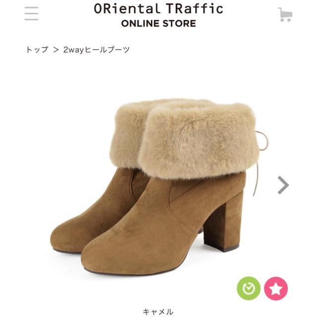 ORiental TRaffic(オリエンタルトラフィック)のoriental traffic 2wayヒールブーツ ファー ショートブーツ レディースの靴/シューズ(ブーツ)の商品写真