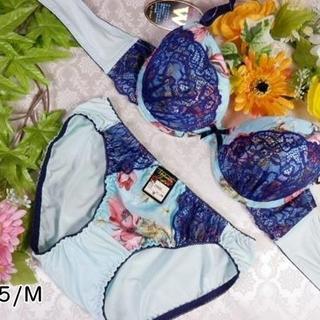 092★C75 M★美胸ブラ ショーツ Wパッド 花 レース 水色×紺(ブラ&ショーツセット)