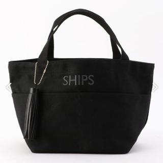 シップス(SHIPS)のSHIPS★新品タグ付★タッセル ポケットトートバッグ  (トートバッグ)