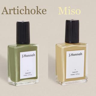 ドゥーズィエムクラス(DEUXIEME CLASSE)のJ.Hannah Artichoke & Miso(マニキュア)