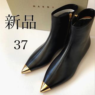 マルニ(Marni)の新品/37 MARNI マルニ ブラック × ゴールド フラットソール ブーツ(ブーツ)