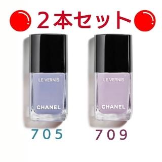 シャネル(CHANEL)のCHANEL シャネル ヴェルニ 限定 705 709 セット ネイル(マニキュア)