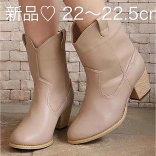ナイスクラップ(NICE CLAUP)の新品 定価7590円 ナイスクラップ ブーツ ベージュ or ブラウン 大人気(ブーツ)