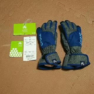 クロックス(crocs)のクロックス スノーグローブ 手袋(手袋)