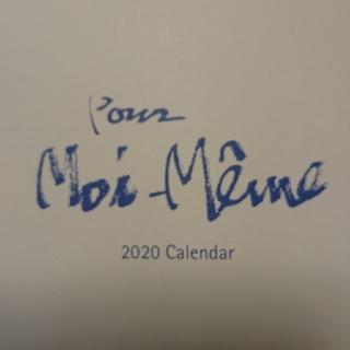 レリアン(leilian)の【12月限定値下げ中】最新 レリアン 卓上カレンダー 2020年(カレンダー/スケジュール)