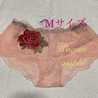 AMPHI - Mサイズ・Wacoal  amphi サーモンピーチ・レア刺繍赤い薔薇