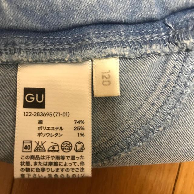 GU(ジーユー)のGUガールズデニムパンツ120 キッズ/ベビー/マタニティのキッズ服女の子用(90cm~)(パンツ/スパッツ)の商品写真