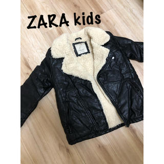 ZARA KIDS - ボア ライダース 130