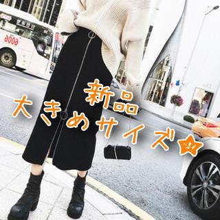 新品★ロング タイトル スカート 大きい(ロングスカート)