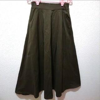 アベイル(Avail)のカーキ色 ロング スカート♥️F しまむら GU(ロングスカート)