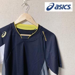 アシックス(asics)のアシックス ゴールドステージ ベースボールシャツ (XO)(グローブ)