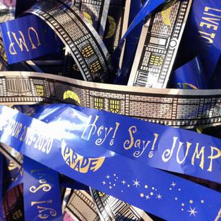 Hey! Say! JUMP - Hey!Say!JUMP PARADE 1ロゴ 銀テープ