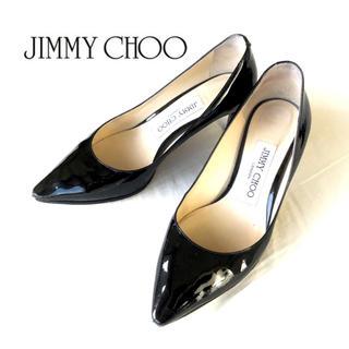 ジミーチュウ(JIMMY CHOO)のJIMMY CHOO 大人気ポインテッドトゥエナメルパンプス34(ハイヒール/パンプス)