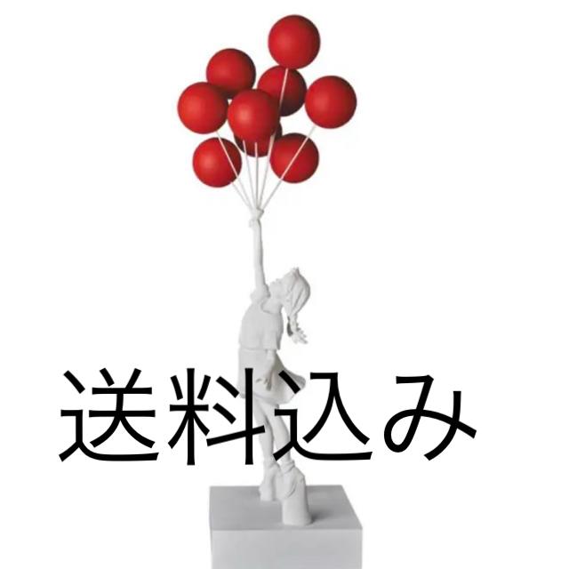 MEDICOM TOY(メディコムトイ)のバンクシー レッド バルーン BANKSY MEDICOMTOY エンタメ/ホビーのフィギュア(その他)の商品写真