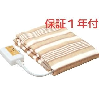 山善 - 山善 電気敷毛布 YMS-13(T) 140×80cm 新品 1年保証 送料無料