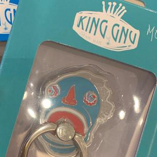 king gnu スマホリング(ミュージシャン)