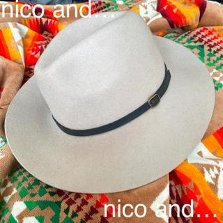 ニコアンド(niko and...)のnico and… フェルトハット(ハット)