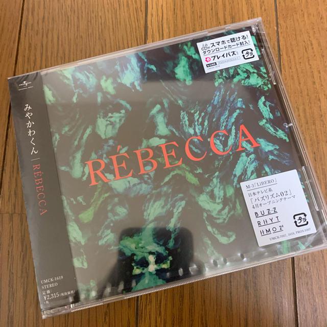 みやかわくん REBECCA エンタメ/ホビーのタレントグッズ(ミュージシャン)の商品写真