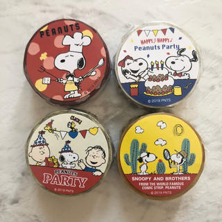 SNOOPY - ★レア★【数量限定商品】スヌーピー マスキングテープ 4本セット