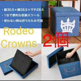 ロデオクラウンズ(RODEO CROWNS)のロデオクラウンズ♡デニムボックス(ノベルティグッズ)