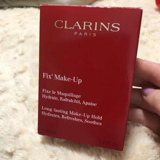 CLARINS - フィックスメイクアップ 袋付き