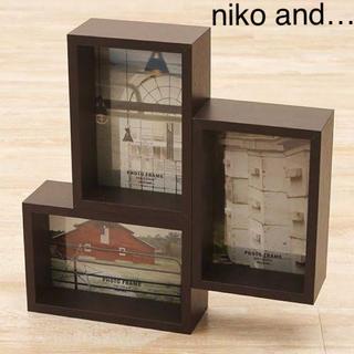 ニコアンド(niko and...)のフォトフレーム(フォトフレーム)