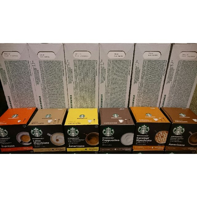 Starbucks Coffee(スターバックスコーヒー)の即発送 スターバックス ドルチェグスト 最安値! 6種×10箱 計60箱 セット 食品/飲料/酒の飲料(コーヒー)の商品写真