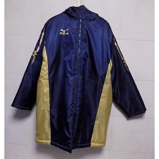ミズノ(MIZUNO)のミズノ 紺×ゴールド ベンチコートF (菅K) (ナイロンジャケット)