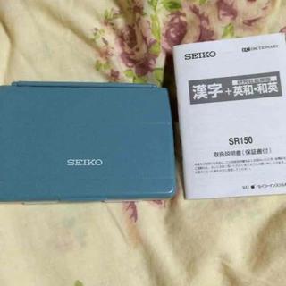 セイコー(SEIKO)のセイコー SEIKO 電子辞典(その他)