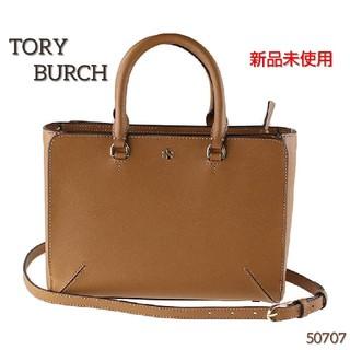 トリーバーチ(Tory Burch)のトリーバーチ TORY BURCH ハンドバッグ ショルダーバッグ トートバッグ(ハンドバッグ)