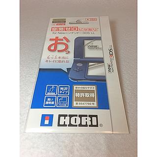 ニンテンドー3DS(ニンテンドー3DS)の 【New 3DS LL対応】空気ゼロピタ貼り ニンテンドー3DS LL(保護フィルム)