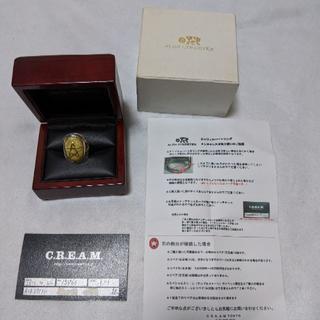 アレックスストリーター パールホワイト 2011エンジェルハートリング(リング(指輪))