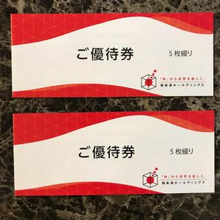 hasyoru様専用極楽湯 株主優待券 10枚セット ソフトドリンク2杯無料券付(その他)