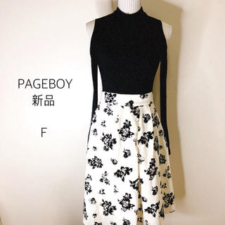 ページボーイ(PAGEBOY)の新品⭐︎花柄スカート ⭐︎ページボーイ(ひざ丈スカート)