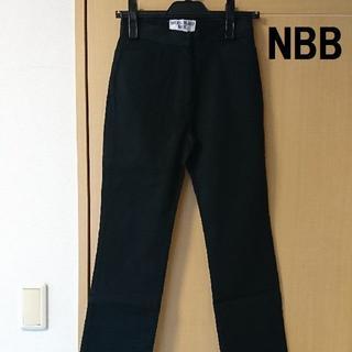 ナチュラルビューティーベーシック(NATURAL BEAUTY BASIC)の★格安 NBB(ナチュラルビューティーベーシック)ストレートパンツ 黒★(カジュアルパンツ)