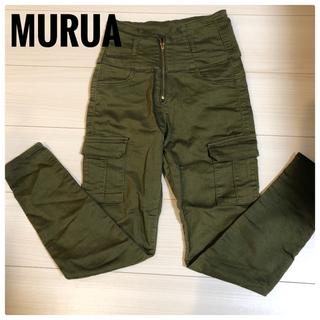 ムルーア(MURUA)のMURUA♡ハイウエストパンツ♡ムルーア(スキニーパンツ)
