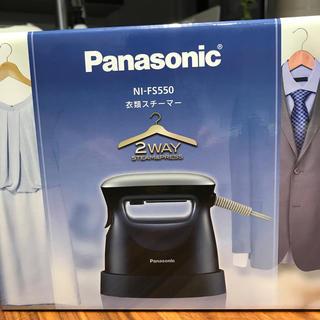 Panasonic - パナソニック 衣類スチーマー ni-fs550