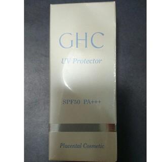 クリニーク(CLINIQUE)のGHC 日焼け止め  プラセンタコスメ 美容皮膚科(日焼け止め/サンオイル)