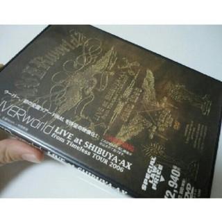 UVERworld Live at SHIBUYA AX (ミュージシャン)