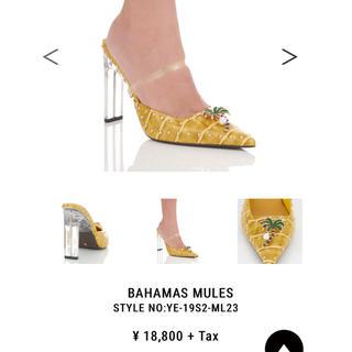 イエローブーツ(Yellow boots)のyelloshoes YELLO 星あや ヤシの木 パンプス サンダル(サンダル)
