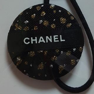 CHANEL - ハンドメイド くるみボタン38mm CHANELリボン