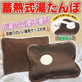 新品 湯たんぽ 充電式 電気毛布 カイロ 暖房 ストーブ(電気ヒーター)