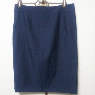 ニューヨーカー(NEWYORKER)の美品 NEWYORKER ニューヨーカー スカート(ひざ丈スカート)
