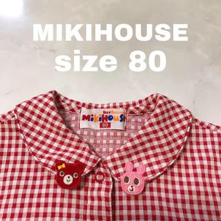 ミキハウス(mikihouse)のyuri様専用  MIKIHOUSE 長袖ブラウス 80(シャツ/カットソー)